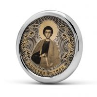 "Круглая автомобильная икона ""Апостол Филипп"" (арт. С-40 АП.ФП)"
