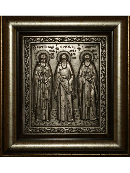Три Святых Старца