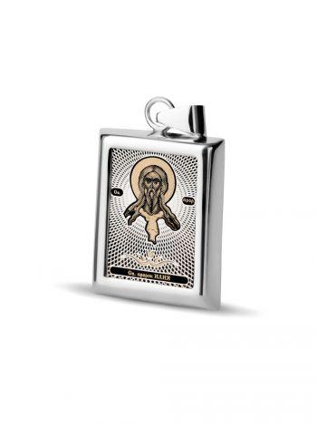 """Фото - Прямоугольная икона подвеска """"Св. пророк Илия"""" (арт. С-П20 Илия)"""