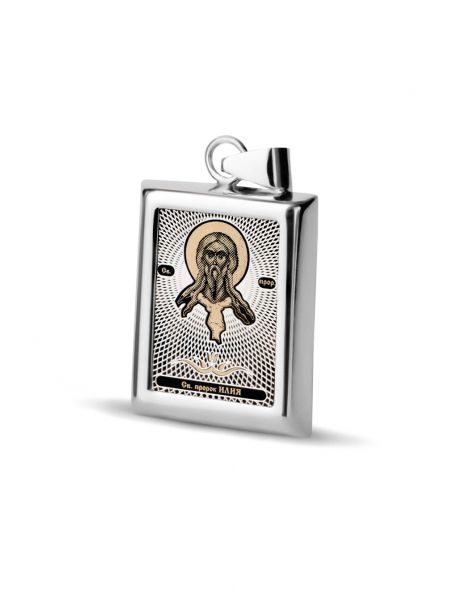 """Прямоугольная икона подвеска """"Св. пророк Илия"""" (арт. С-П20 Илия)"""