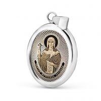 """Овальная икона подвеска """"Святая мученица Татиана Римская"""" (арт. С-027 Татиана)"""
