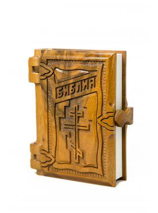 Библия ( арт.БД-01)