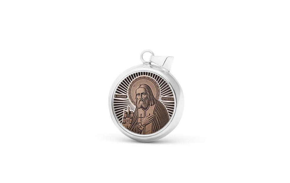 Серебряная нательная иконка Серафим Саровский