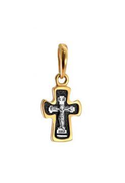 Крест с образом Ангела Хранителя  (арт. 881 п)