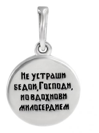 "ПОДВЕСКА ХРИСТИАНСКИЙ СИМВОЛ ""КЛЕВЕР"" (арт. 512 с)"