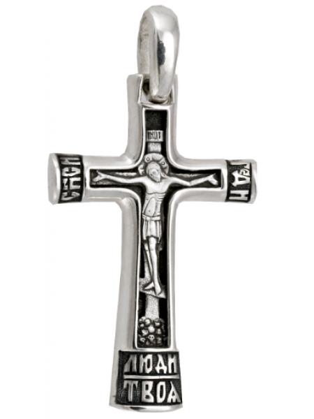 КРЕСТ НАТЕЛЬНЫЙ «СПАСИ ГОСПОДИ ЛЮДИ ТВОЯ» (арт. 553 с)