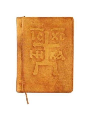 Фото - Молитвослов кожаный переплет ( арт. 710001)