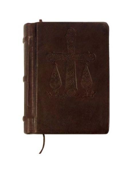 Евангелие кожаный переплет ( арт. 710001-е)