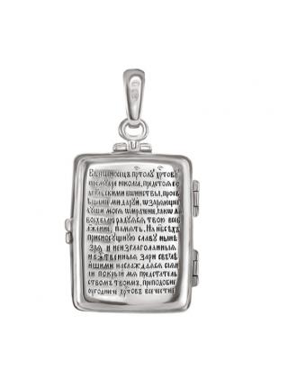 ОБРАЗ-СКЛАДЕНЬ «СВ. НИКОЛАЙ» (арт. 832 с)
