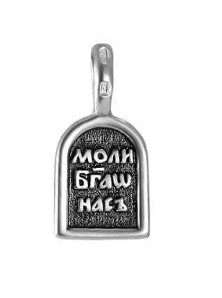 """ОБРАЗ """"СВЯТОЙ СПИРИДОН ТРИМИФУНТСКИЙ"""" (арт. 894 с)"""