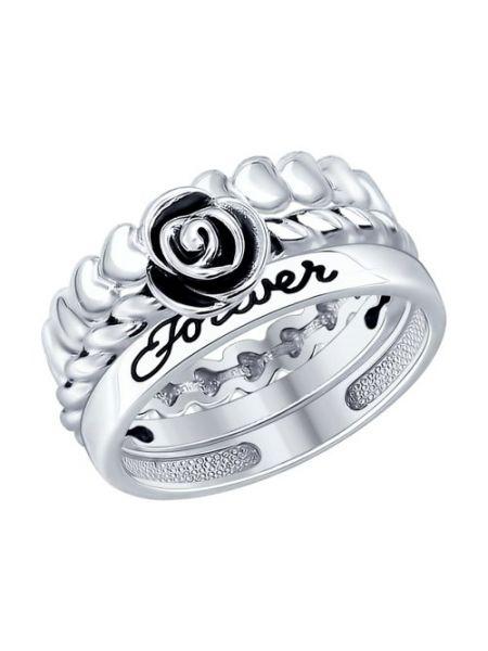 """Наборное кольцо """"FOREVER"""" (арт. 94012171)"""