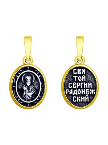 """Фото - Иконка """"Святой Сергий Радонежский"""" (арт. 95030184)"""