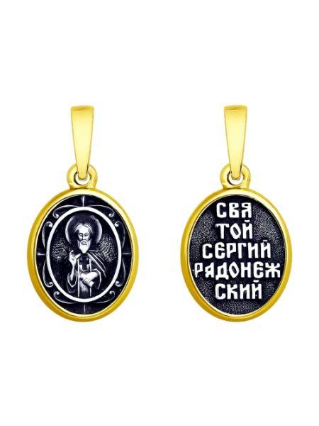 """Иконка """"Святой Сергий Радонежский"""" (арт. 95030184)"""