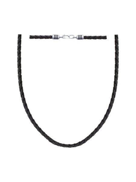 Гайтан кожаный (арт. 95080008)