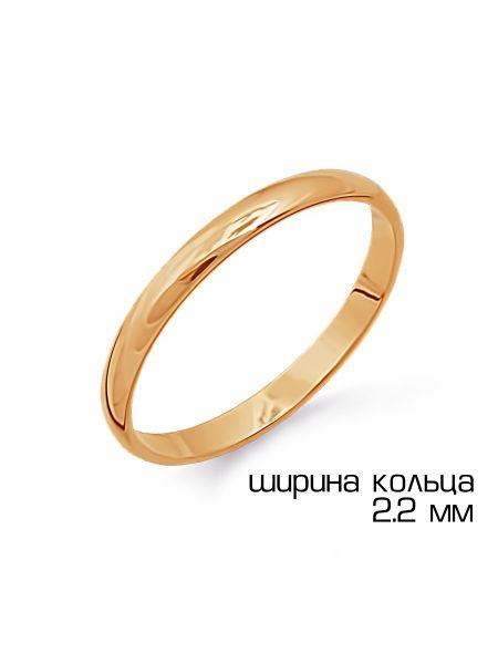 Обручальное кольцо  (арт. Т10001009)