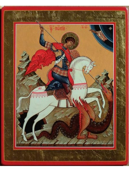 """Икона """"Традиции Золотого Века  Чудо св. Георгия о Змие"""""""