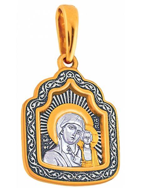 Иконка Образ Пресвятой Богородицы Казанской (арт. ИСЧЗ 2519)