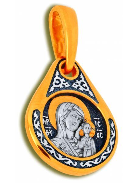 Иконка Образ Пресвятой Богородицы Казанской капелька малая (арт. ИСЧЗ 1720)