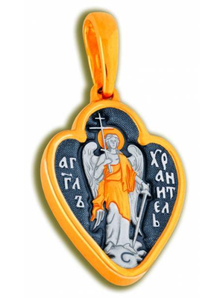 Иконка Образ Святого Ангела Хранителя (арт. ИСЧЗ 2719)