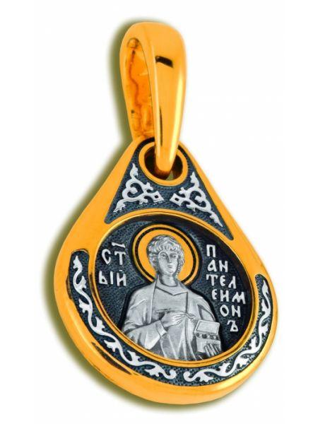 Иконка Пантелеймон Целитель капелька малая (арт. ИСЧЗ 1712)