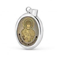 """Овальная икона подвеска """"Святой великомученик Георгий Победоносец"""""""