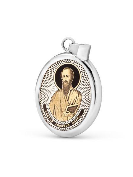 """Овальная икона подвеска """"Павел"""" (арт. С-027 Павел)"""