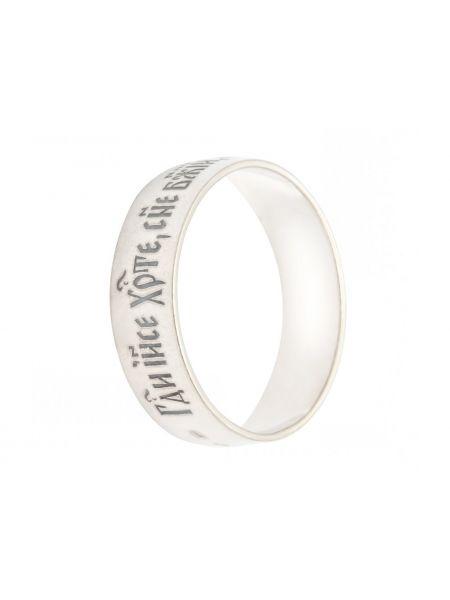 Кольцо с молитвой «Господи Христосе, Сын Божий, спаси и сохрани» (арт. КСШЗ)