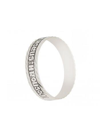 Фото - Кольцо с молитвой «Господи, спаси и сохрани» (арт. Р20-002 ч)