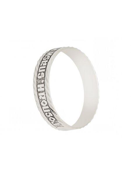 Кольцо с молитвой «Господи, спаси и сохрани» (арт. Р20-002 ч)