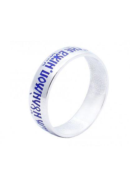 Кольцо с молитвой: «Господи, сын Божий, помилуй меня» (арт. Э20033)