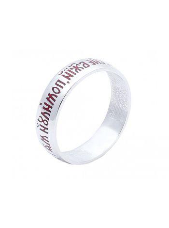 Фото - Кольцо с молитвой: «Господи, Сын Божий, помилуй меня» (арт. Э20034)