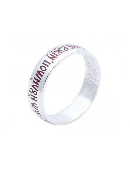 Кольцо с молитвой: «Господи, Сын Божий, помилуй меня» (арт. Э20034)
