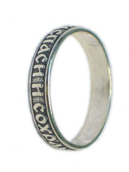 Кольцо с молитвой «Господи, спаси и сохрани» (арт. КС1)