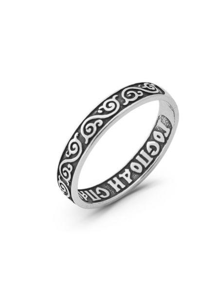 """Кольцо с молитвой """"Господи, спаси и сохрани меня"""" (арт. 090139К)"""