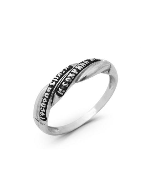 """Кольцо с молитвой """"Господи, спаси и сохрани меня"""" (арт. 090345К)"""