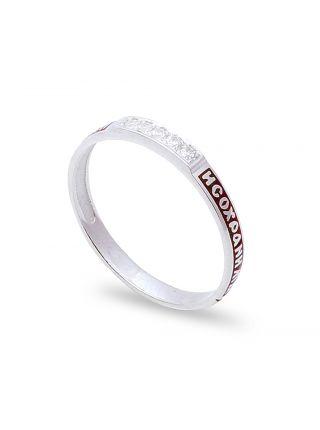 Кольцо с молитвой: «Господи, спаси и сохрани» (арт. Э20076)