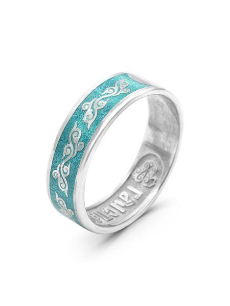 Кольцо «Господи спаси и сохрани» (арт. Э77701)