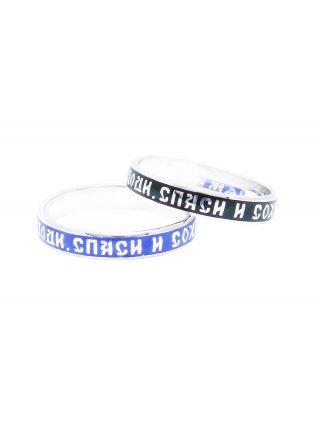 Кольцо с молитвой: «Господи, спаси и сохрани» (арт. Э20009)