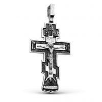 Нательный крест с Распятием и молитвой