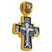 """Нательный крест """"Воздвижение Креста Господня"""" позолоченный"""