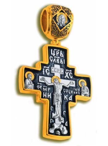 """Фото - Нательный крест """"Воздвижение Креста Господня"""" позолоченный"""