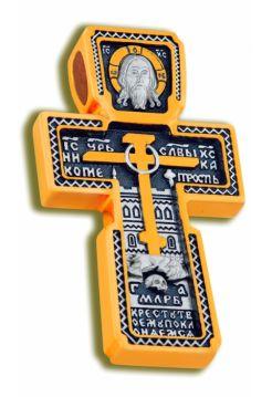 Нательный крест «Русский Север» с молитвой