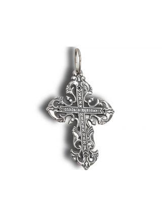 """Нательный крест с Распятием и молитвой """"Спаси и сохрани"""""""