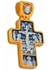 Нательный крест «Спаситель и Господь Вседержитель» (арт. КСЧЗ 5630)