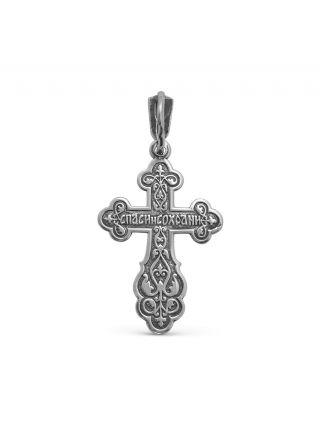 """Трилистный нательный крест с Распятием и молитвой """"Спаси и сохрани"""""""