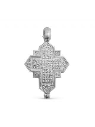 """Крест мощевик """"Распятие Христово"""" с молитвой (арт. М-008)"""
