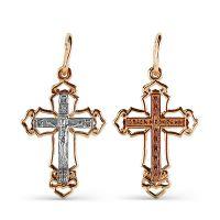 """Крест из красного золота """"Распятие Христово"""""""