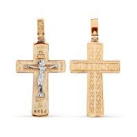 """Крест нательный """"Распятие Христово"""" золотой"""