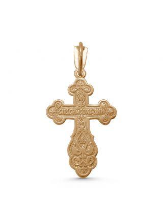 """Нательный позолоченный крест """"Распятие Христово"""" с молитвой"""