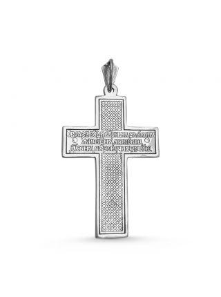 """Нательный крестик """"Распятие Христово"""" с молитвой серебряный"""
